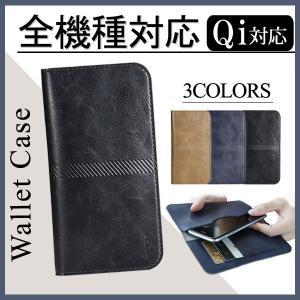 全機種対応 Qi対応 携帯 スマホ ケース 手帳型 財布型 iPhone XS Xperia Galaxy カード収納 定期入れ ストラップ付|mobilebatteryampere