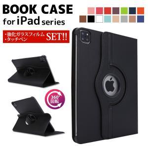 iPad 第7世代 ケース iPad 10.2 ケース 第6世代 iPad Air 2019 カバー...