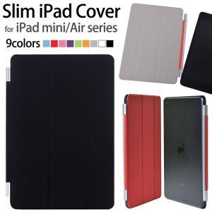 iPad mini アイパッドエアー2 mini3 第5世代 タブレットカバー 合皮 iPadケース...