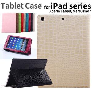 iPad ケース カバー Xperia Z3 Tablet Compact MeMO Pad7  ME176C Xperia Z2 Air  手帳型 軽量 タブレットカバー 液晶保護フィルム+タッチペン3点セット|mobilebatteryampere
