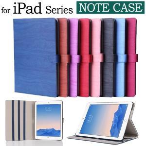 iPad ケース 第6世代 iPad Air 2019 手帳型 ケース 2018 2017 液晶保護...