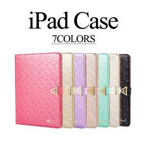 iPad ケース カバー mini2 Air mini 手帳型 アイパッドエアー mini3 軽量 ...