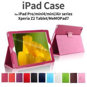iPad pro カバー mini2 手帳型ケース ipadmini4 mini3 第5世代 iPa...