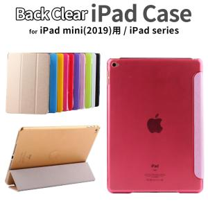iPad 2020 第8世代 10.2ケース iPad Air 2019 2018 2017 ipad mini 5 4 mini Air 2 pro 10.5 9.7 手帳型 カバー mini3 第6世代 第5世代 air 軽量|mobilebatteryampere