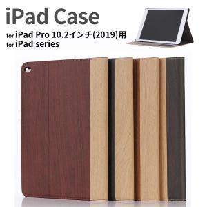 iPad 2020 第8世代 Air 2019 ケース 2018 2017 カバー Pro 10.2 10.5 mini4 Air 2 pro 9.7 mini2 手帳型  mini2 3 第6世代 第5世代 iPadair 軽量|mobilebatteryampere