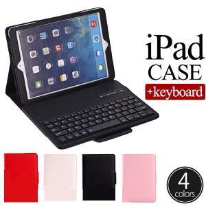 翌日配達 あすつく iPad Air アイパッドプロ アイパッドエアー2 タブレット bluetoo...