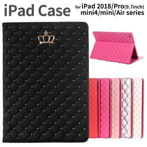 iPad ケース 第6世代 iPad 手帳型 ケース 液晶保護フィルム+タッチペン3点 セット 20...
