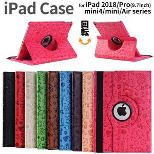 iPad ケース 第6世代 iPad 2018 2017 ケース カバー 液晶保護フィルム タッチペ...