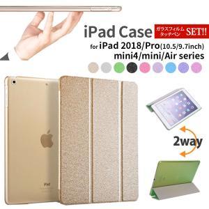iPad 2020 第8世代 ケース 強化ガラスフィルム タッチペン 3点セット 10.2 Air 2019 Pro 10.5 9.7 mini3 mini4 Air2 タブレットカバー 黒|mobilebatteryampere