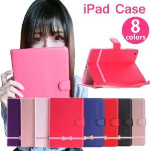 iPad mini4 ケース iPad mini4 ケース iPad mini3 ケースiPad A...