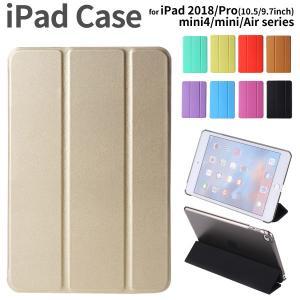 iPad 第7世代 ケース 10.2 iPad Air 2019 iPad Pro 10.5 液晶保...