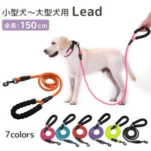 ペット リード 犬用 カラフル リフレクティブ 持ち手 スポンジ 柔らかい フック 360度回転 肉球 ワンポンイント mobilebatteryampere