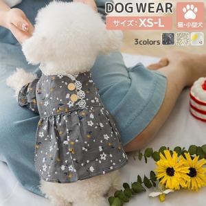 ペット ワンピース 犬 ドッグウェア 小型犬 猫 キャットウェア おしゃれ 洋服 可愛い 花柄 レース 半袖 パフスリーブ mobilebatteryampere