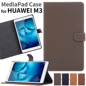 Huawei Media Pad M3 ケース カバー 手帳型 ファーウェイ メディアパッド 軽量 ...