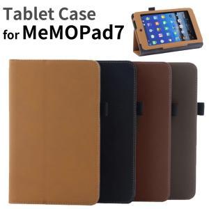 ASUS MeMO Pad 7 ケース カバー 液晶保護フィルム+タッチペン3点セット ME176C...