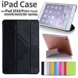iPad 第8世代 ケース 2020 10.2インチ 2019  液晶保護フィルム+タッチペン3点セット カバー Air2 Pro 9.7 手帳型 mini4 軽量 スリム おしゃれ|mobilebatteryampere