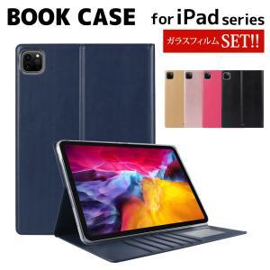 iPad Pro 11 2020 ケース 手帳型 強化ガラスフィルム タッチペン 3点セット iPad 10.2インチ 第8世代|mobilebatteryampere