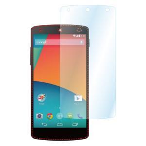 Google NEXUS5 (イーモバイル EM01L) AFP液晶保護フィルム 指紋防止 自己修復 防汚 気泡消失 ASDEC アスデック AFP-GNX5|mobilefilm