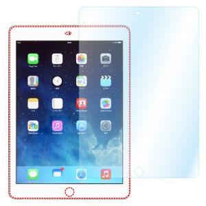 iPad Air AFP液晶保護フィルム 指紋防止 自己修復 防汚 気泡消失 タブレット ASDEC アスデック AFP-IPA05|mobilefilm