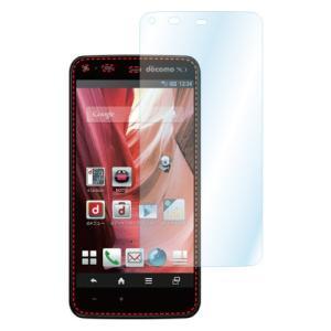 AQUOS PHONE ZETA SH-01F / Disney Mobile on docomo SH-05F AFP液晶保護フィルム 指紋防止 自己修復 防汚 気泡消失 ASDEC アスデック|mobilefilm
