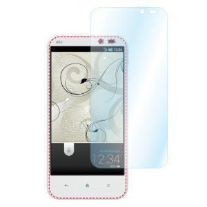 AQUOS PHONE SERIE SHL22 AFP液晶保護フィルム 指紋防止 自己修復 防汚 気泡消失 ASDEC アスデック AFP-SHL22|mobilefilm