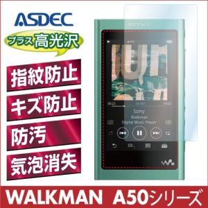 SONY WALKMAN ウォークマン NW-A50シリーズ  保護フィルム AFP液晶保護フィルム...