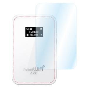 EMOBILE イーモバイル Pocket WiFi LTE GL05P AR液晶保護フィルム 映り込み抑制 高透明度 Wi-Fiルーター ASDEC アスデック AR-GL05P|mobilefilm