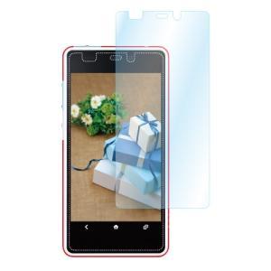 au iida INFOBAR A02 AR液晶保護フィルム 映り込み抑制 高透明度 ASDEC アスデック AR-HTX21 mobilefilm