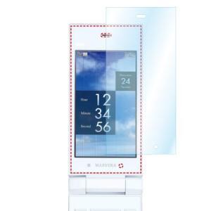 au MARVERA KYY08 AR液晶保護フィルム 映り込み抑制 高透明度 携帯電話 ASDEC アスデック AR-KYY08|mobilefilm
