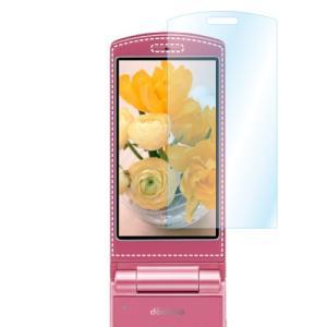 docomo N-01F AR液晶保護フィルム 映り込み抑制 高透明度 携帯電話 ASDEC アスデック AR-N01F|mobilefilm