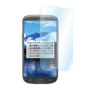 GALAXY SIII α SC-03E AR液晶保護フィルム 映り込み抑制 高透明度 Galaxy S3 α ASDEC アスデック AR-SC03E|mobilefilm