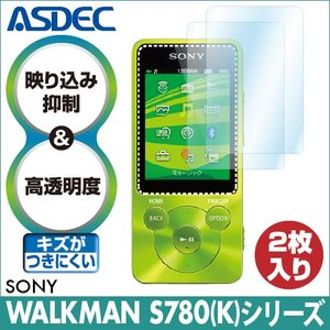 SONY WALKMAN ウォークマン NW-S780/NW-S780Kシリーズ用(2枚入り) Sシリーズ AR液晶保護フィルム 映り込み抑制 高透明度 ASDEC アスデック AR-SW18|mobilefilm