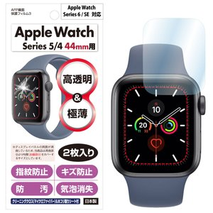 Apple Watch 44mm/40mm ケース 2枚入り Series 5 4 保護フィルム A...