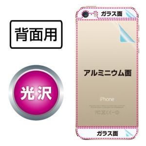 iPhone5s 光沢 背面カバーフィルム 保護フィルム ASDEC アスデック BF-IP5SG|mobilefilm