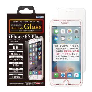 iPhone 6S Plus / iPhone 6 Plus ACG株式会社製 化学強化ガラス High Grade Glass ガラスフィルム 9H 0.33mm 耐指紋 防汚 気泡消失 ASDEC|mobilefilm