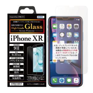 iPhone XR ACG株式会社製 化学強化ガラス High Grade Glass ガラスフィルム 9H 0.33mm 耐指紋 防汚 気泡消失 ASDEC アスデック HG-IPN16|mobilefilm