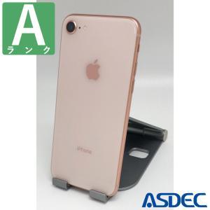 iPhone8 64GB ゴールド SIMフリー 中古 Aランク|mobilefilm