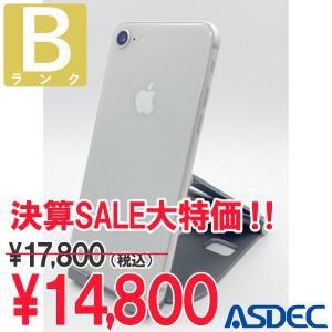 iPhone8 64GB シルバー SIMフリー 中古 Bランク|mobilefilm