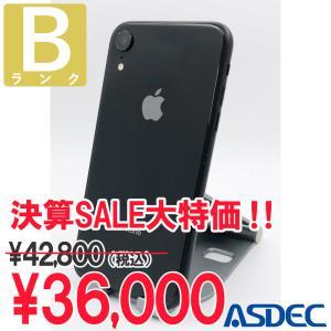 iPhoneXR 256GB ブラック SIMフリー 中古 Bランク mobilefilm