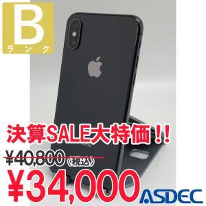 iPhoneXS 256GB スペースグレイ SIMフリー 中古 Bランク mobilefilm