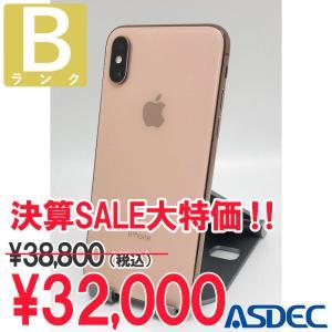 iPhoneXS 64GB ゴールド SIMフリー 中古 Bランク mobilefilm