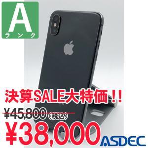 iPhoneXS 64GB スペースグレイ SIMフリー 中古 Aランク mobilefilm