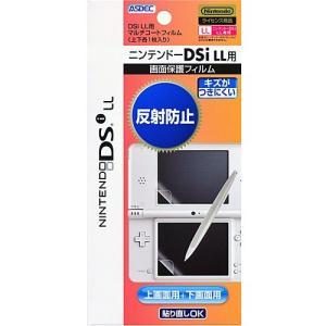 ニンテンドー DSi LL用(上下画面用各1枚入り) 反射防止液晶保護フィルム カバー Nintendo ASDEC アスデック MF-AR08|mobilefilm