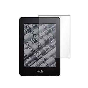 Amazon Kindle Paperwhite (3G) ノングレア液晶保護フィルム2 反射防止 防指紋 ブックリーダー ASDEC アスデック ND-KPW01|mobilefilm