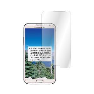 GALAXY Note II SC-02E ノングレア液晶保護フィルム2 反射防止 防指紋 Galaxy note2ASDEC アスデック ND-SC02E mobilefilm