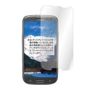 GALAXY SIII α SC-03E ノングレア液晶保護フィルム2 反射防止 防指紋 Galaxy S3 α ASDEC アスデック ND-SC03E|mobilefilm