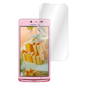 AQUOS PHONE EX SH-04E ノングレア液晶保護フィルム2 反射防止 防指紋 ASDEC アスデック ND-SH04E|mobilefilm