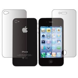 iPhone4S / iPhone4 ボディフィルムセット(両面保護フィルムセット) ノングレア液晶保護フィルム 反射防止 防指紋 ASDEC アスデック NF-IP04B|mobilefilm