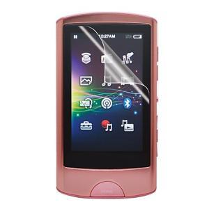 SONY WALKMAN ウォークマン NW-A860シリーズ(1枚入) Aシリーズ ノングレア液晶保護フィルム 反射防止 防指紋 ASDEC アスデック NF-SW14|mobilefilm