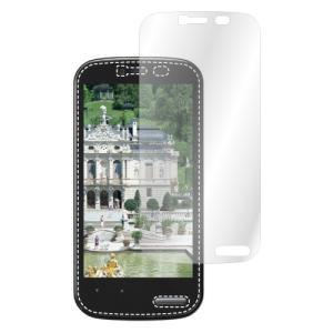 AQUOS PHONE ss 205SH ノングレア液晶保護フィルム3 防指紋 反射防止 ギラつき防止 気泡消失 ASDEC アスデック NGB-205SH|mobilefilm
